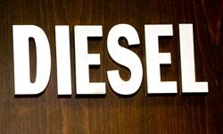 Diesel - דיזל